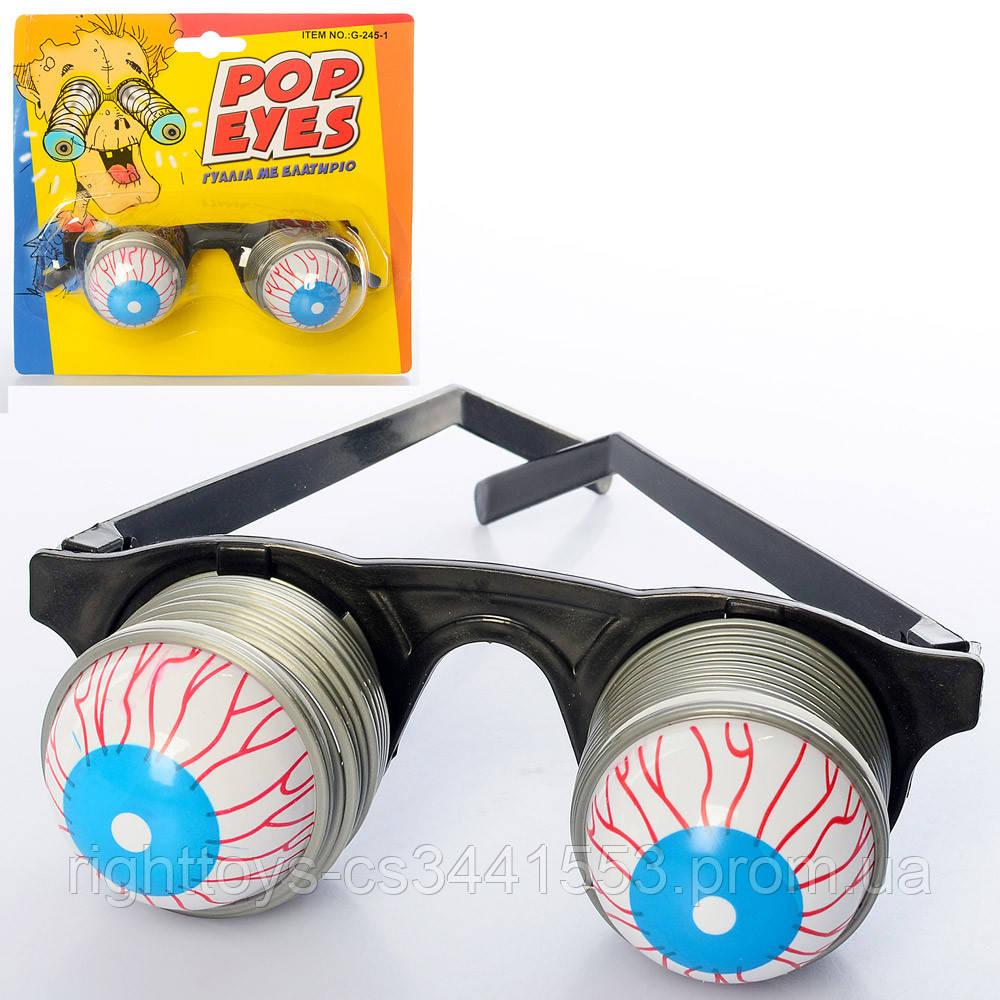 Аксесуари для свята M 6160 (240шт) очки, випадають очі, на аркуші, 17-15,5-4,5 см