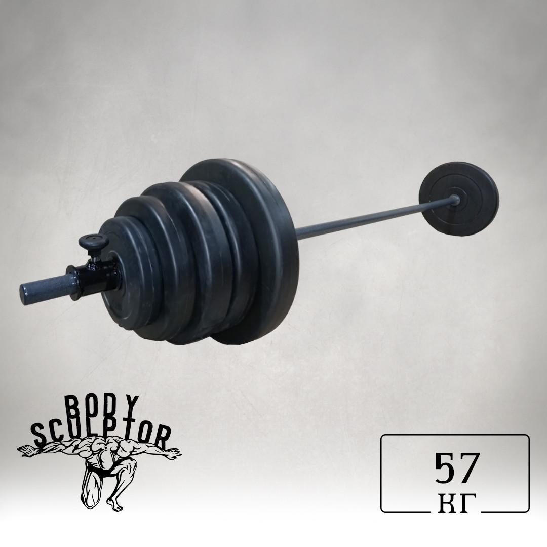 Штанга 2 м | 57 кг