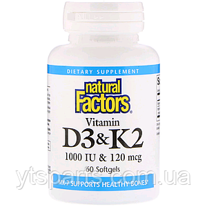 Витамин D3 и К2, Vitamin D3 & K2, Natural Factors, 60 Гелевых Капсул