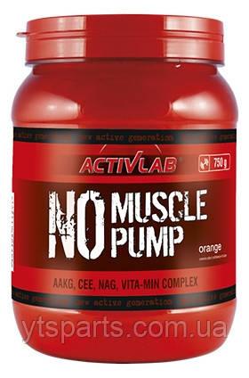 ActivLab NO MUSCLE PUMP 750 g активлаб масл памп