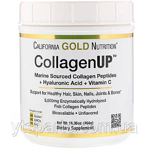 Коллаген Пептиды UP без ароматизаторов, Collagen, California Gold Nutrition, 16,36 унц. (464 г)