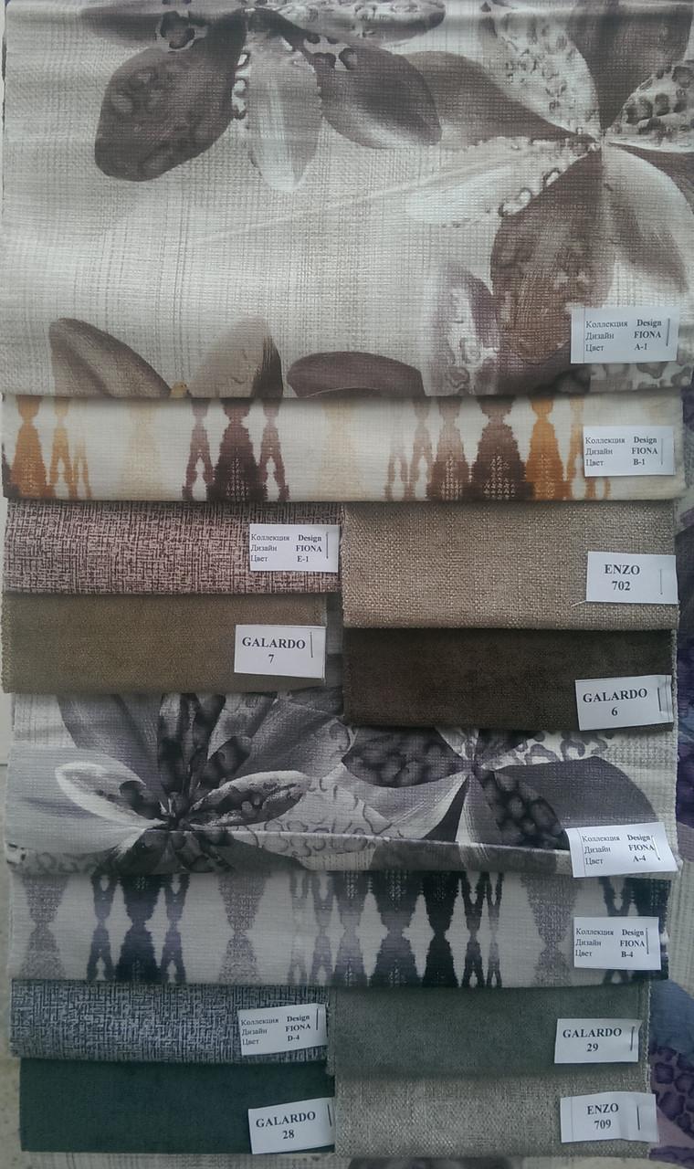 10dde8b1b458 Мебельная ткань FIONA микровелюр, цена 8,50   пог.м, купить в Днепре ...