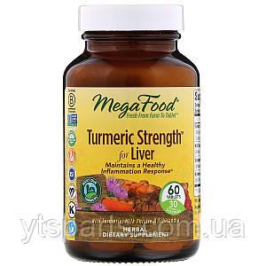 Сила куркумы для печени, Turmeric Strength for Liver, MegaFood, 60 таблеток