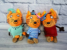 Мягкая игрушка. Три кота CLR161