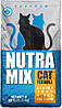 Nutra Mix Seafood, 22,68 кг