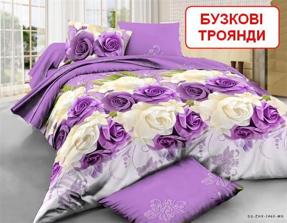 Євро комплект постільної білизни (наволочки 50х70) - Бузкові троянди