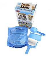 Кинетический песок Squishy Sand