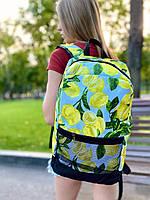 Городской рюкзак с принтом для старшеклассников и студентов, Рюкзак молодежный с рисунком лимон