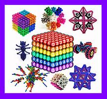 Неокуб Магнитный конструктор Неокуб (Neocube) 5мм магнитные шарики головоломка. Антистрес., фото 2