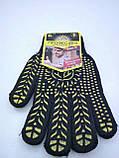 Хозяйственные перчатки плотные черная (7кл/5н) (10 пар), фото 2