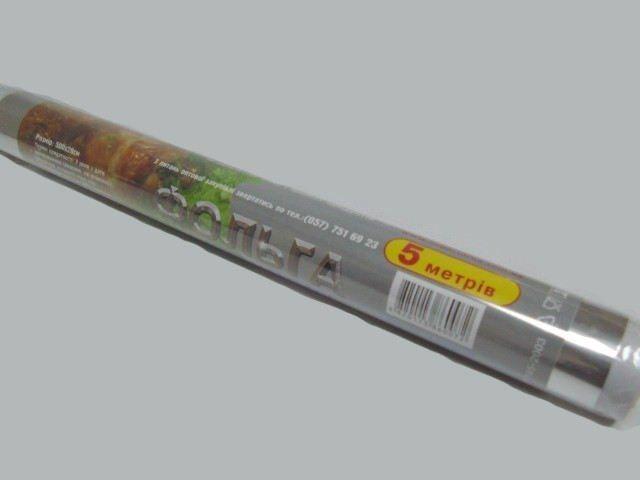 Фольга алюминиевая пищевая (5метр,) Супер Торба (1 рул)