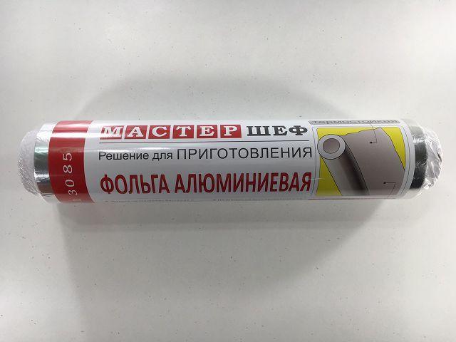 """Фольга пищевая (150м/28см) """"Мастер Шеф"""" (1 рул)"""