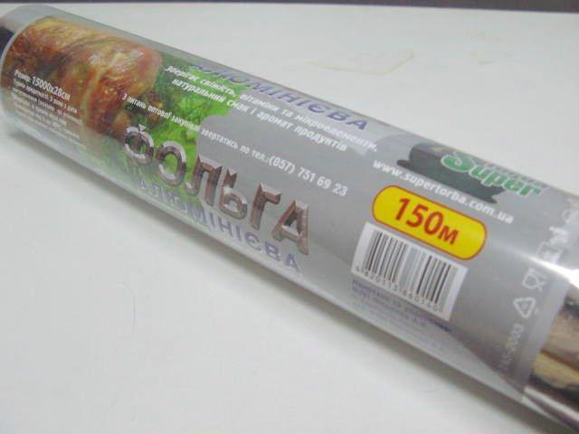Фольга для приготовления еды (150метр,) Супер Торба (1 рул)