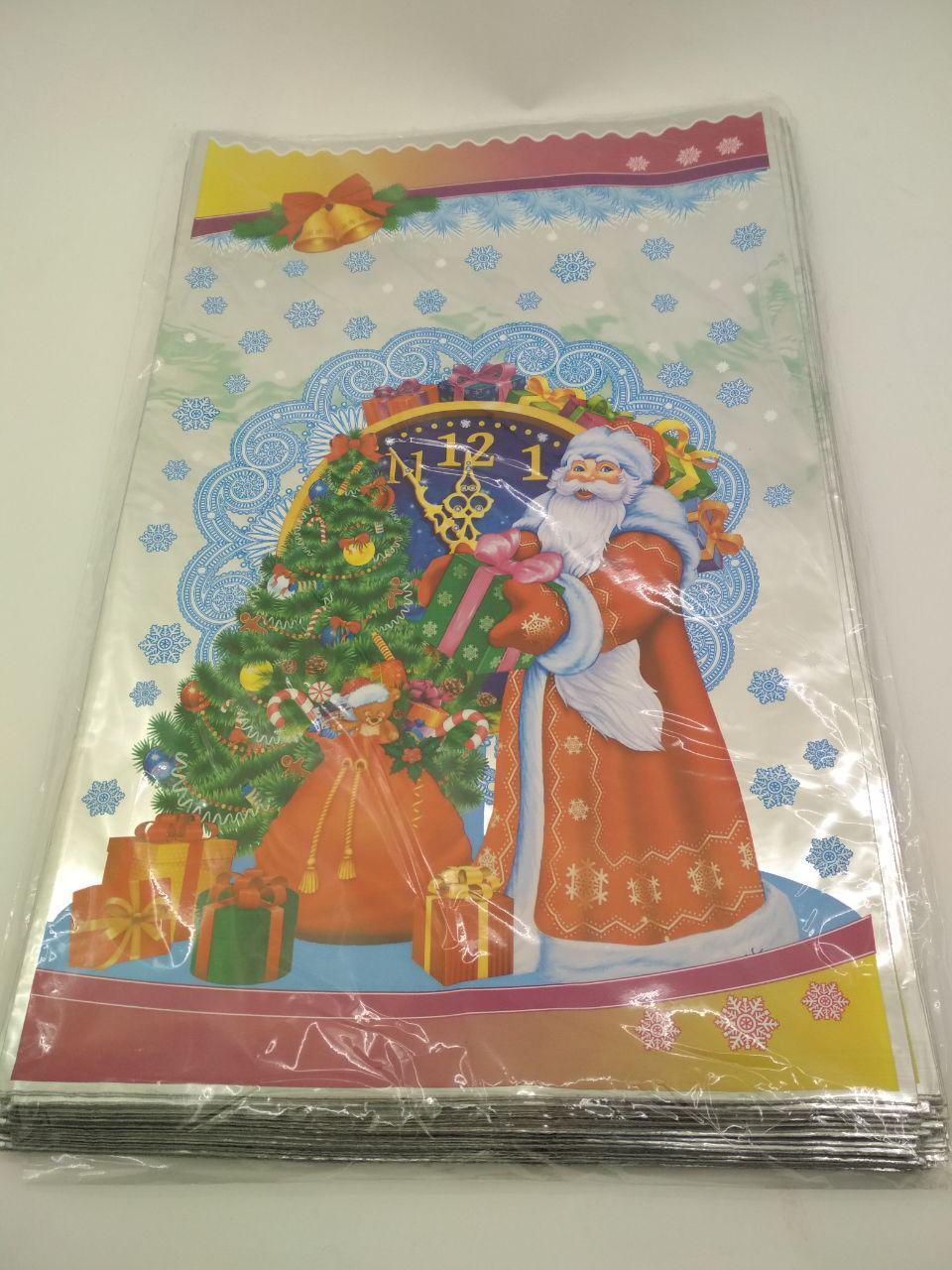 Фольгированный пакет Н.Г (25*40) №34 Дед Мороз и Часы (100 шт)