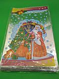 Фольгированный пакет Н.Г (25*40) №34 Дед Мороз и Часы (100 шт), фото 2