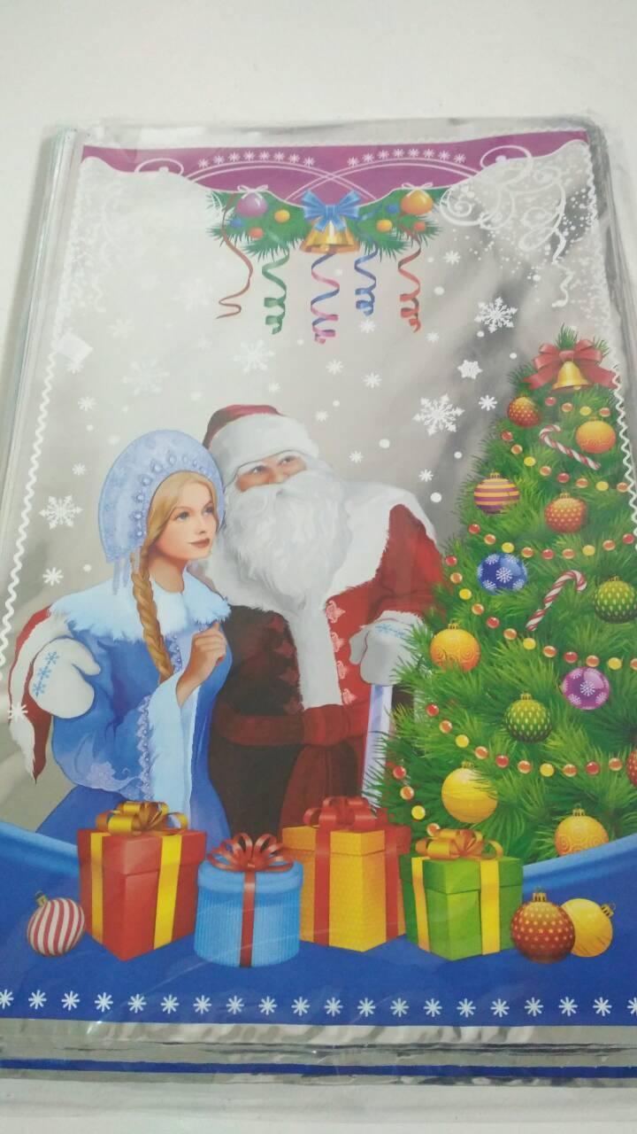 Фольгированный пакет Н.Г (25*40) №34 Дед Мороз м Снегурочка  (100 шт)