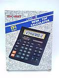 Калькулятор  KK 888-Т (12разрядный) (1 шт), фото 3