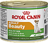 Royal Canin Adult Beauty Canine, 195 гр