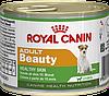 Royal Canin Adult Beauty Canine, 195 гр