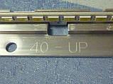 Модуль підсвічування 2011SVS40 56K H1 1CH PV (RIGHT_LEFT)62 (матриця LTJ400HM03-B)., фото 10