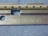 Модуль підсвічування 2011SVS40 56K H1 1CH PV (RIGHT_LEFT)62 (матриця LTJ400HM03-B)., фото 8