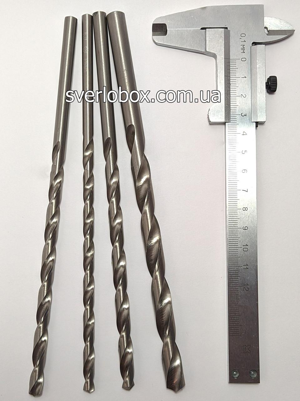 Сверло по металлу D 8 mm. L200 mm.