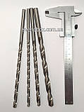Сверло по металлу D 8.5 mm. L200 mm., фото 2