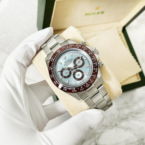 Rolex Cosmograph (Silver-Brown-Blue-Brown)