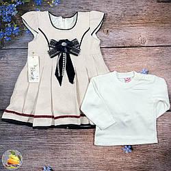 Дитяче плаття і кофточка Розміри: 1,2,3 року (01238)