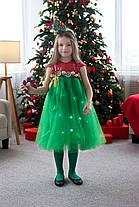 Дитячий карнавальний костюм Ялинка, Світиться
