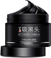 Маска для лица с бамбуковым углем IMAGES Activated Carbon Cleanser Bamboo 120 г