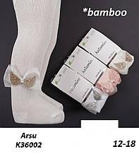 Гарні колготки зі стразиками для новонароджених TM Katamino оптом, Туреччина р. 12-18 міс
