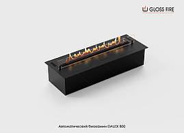 Автоматический биокамин Dalex 800 Gloss Fire