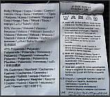 Жіночий Піджак Б/У Бренд ESPRIT 44-46 Розмір, фото 4