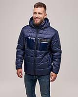 Мужская стильная синяя короткая куртка
