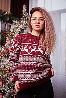 Свитер шерстяной зимний женский с оленями новогодний