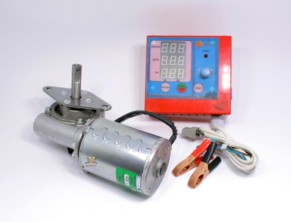 Электропривод для медогонки червячный (Модель 2) железный корпус