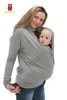Кофта-завязка для беременных