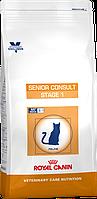 Royal Canin Senior Consult Stage 1 Feline сухой, 1,5 кг