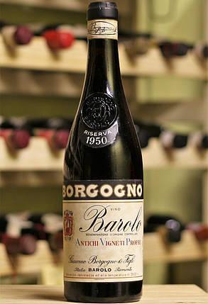 Вино 1950 года Barolo Италия, фото 2
