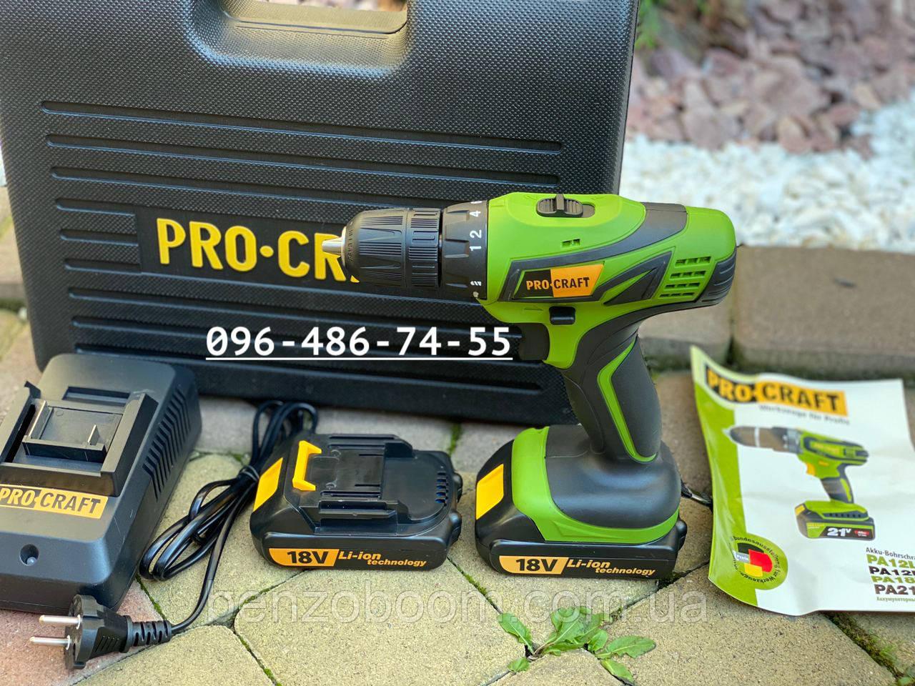 Шуруповерт аккумуляторный Procraft PA18Pro 18 вольт