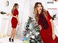 Вечернее платье женское 803 (29), фото 1