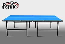 Феникс Basic Sport M16(Синий), фото 2