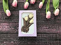 Набор для любимой девушки, для мамы, бабушки - тюльпаны из шоколада (маленький)