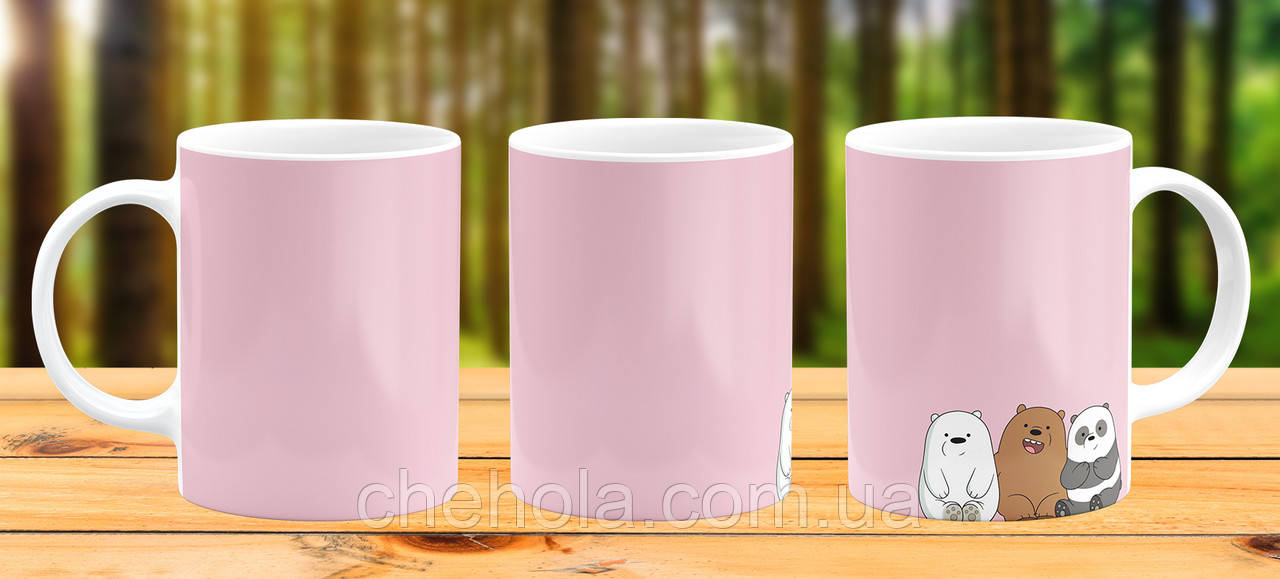 Оригінальна гуртка з принтом Три ведмедя We bare bears Прикольна чашка подарунок дівчині сестрі