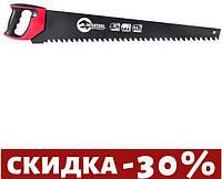 Ножовка по пенобетону Intertool - 700 мм 1 шт.