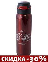 Термобутылка Elite - 500 мл Bicycle 1 шт.