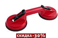 Держатель-присоска Intertool - 2 х 120 мм, до 80 кг