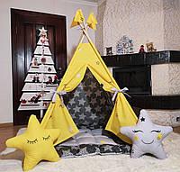 Вигвам Яркая звезда БОНБОН. Полный комплект! Детская палатка, детский вигвам, детский домик,вигвам детский