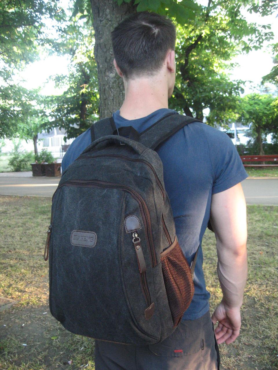 Рюкзак Hunter 25 л